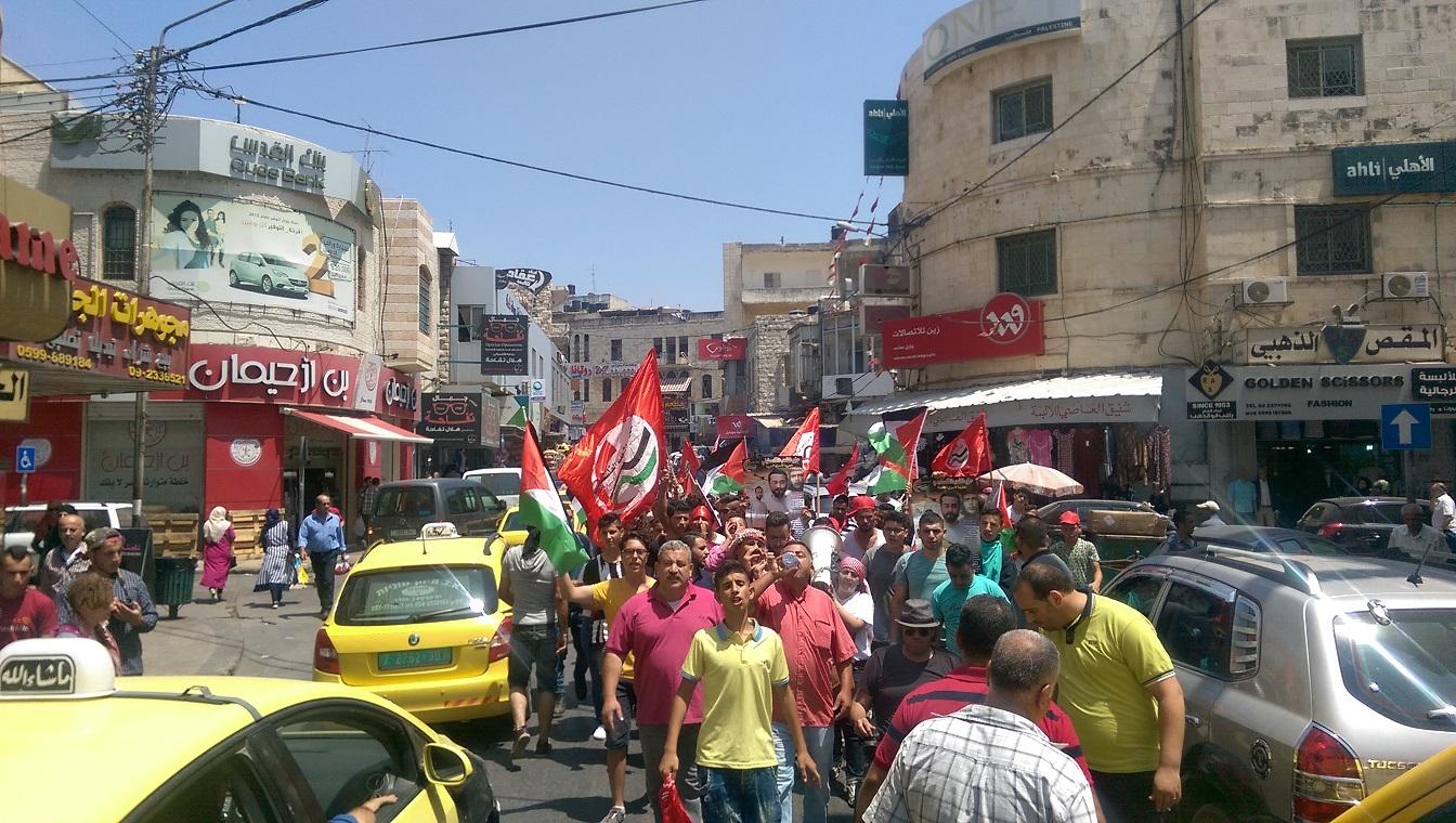 Kommunistische Sponti durch Nablus.