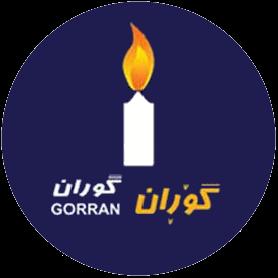 Logo der Gorran-Bewegung.