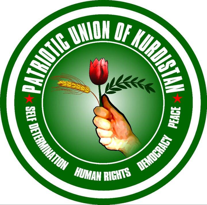 Logo der PUK.